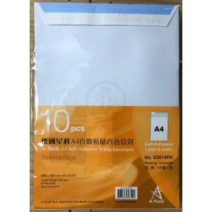 A-Tech 德國星科 A4 自動黏貼白色信封