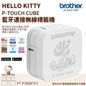 Brother PTP300BTKT標籤機 HELLO KITTY限定版