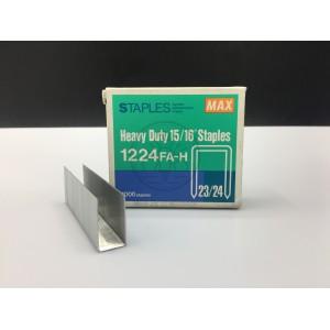 MAX 1224FA-H 重型釘書機書釘