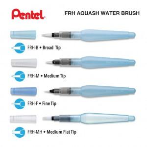 Pentel 飛龍牌 Aquash 注水式毛筆