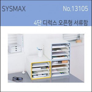 SYSMAX 4層開口式文件櫃 13105