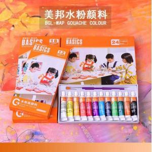美邦祈富 水粉畫顏料 12色