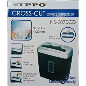 NIPPON NS-2070CD 碎紙機