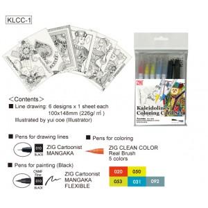KURETAKE 吳竹 Kaleidolines Coloring Card Set