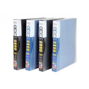 Comix 齊心 SC600 名片簿 600頁