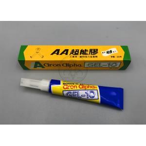 Aron Alpha GEL-10 瞬間黏貼AA超能啫喱膠