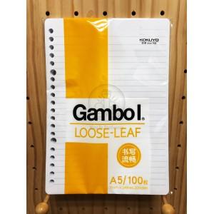 KOKUYO 國譽 Gambol A5活頁紙 橫線